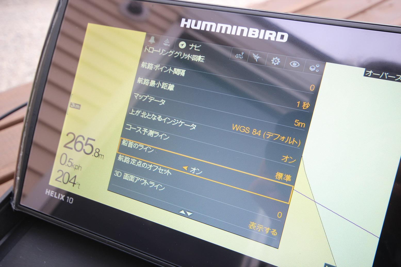 http://www.heartsmarine.com/IMG_8127%5B1%5D.jpg