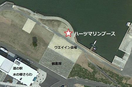 バサクラ場所.jpg