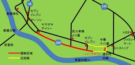 交通規制図.jpg
