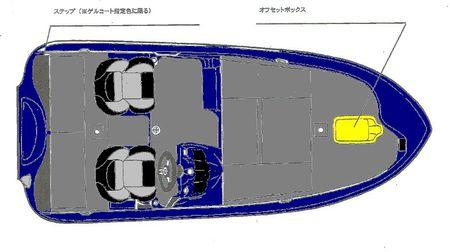 155カラーオーダー例_2.jpg