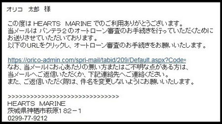 orico_4.jpg