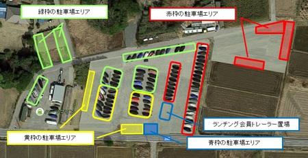 トーナメント時の駐車場エリア2.jpg