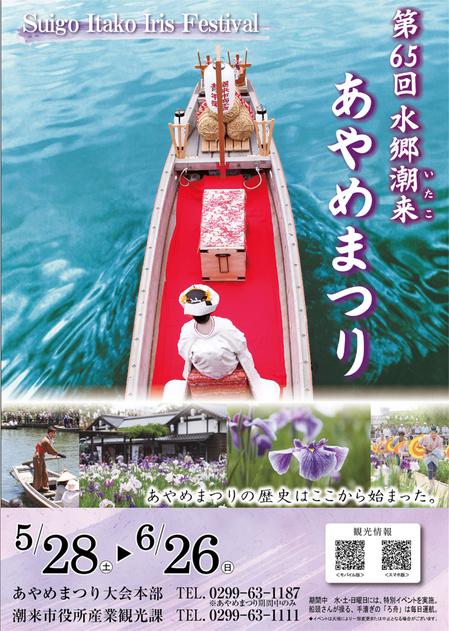 16-poster.jpg