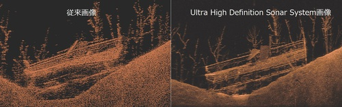 12034-UHD-sonar-at-a-glance-img_v2-b38e85f8-dd55-4546-abe2-b24ff3b614a7 (2).jpg