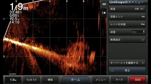ライブスコープ2.jpg
