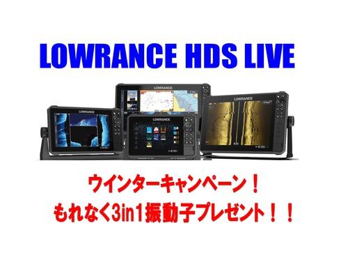 live_キャンペーン.jpg