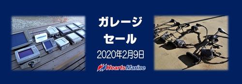 ガレージセール0209.jpg