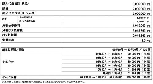 2.5_3_7_120.jpg