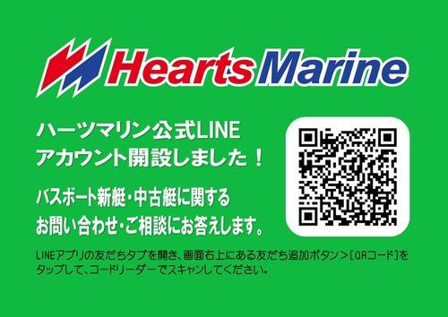 lineバナー200927.jpg