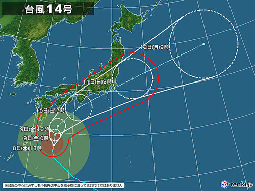 typhoon_2014_2020-10-08-13-00-00-large.jpg