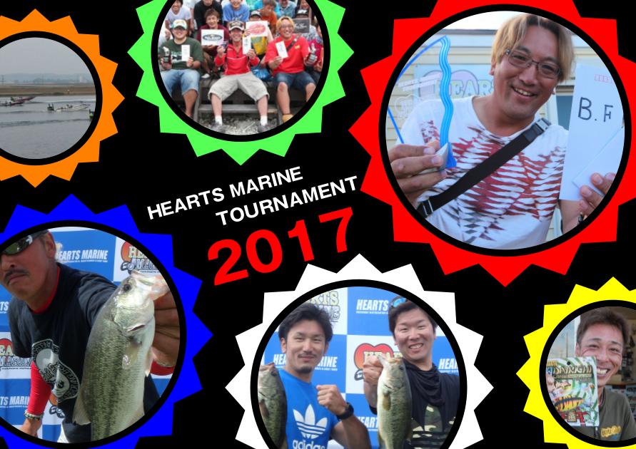 http://www.heartsmarine.com/design%20%281%29.png