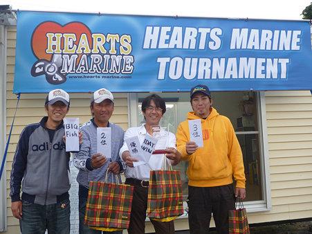 http://www.heartsmarine.com/images/53687187_v1288010551.jpg