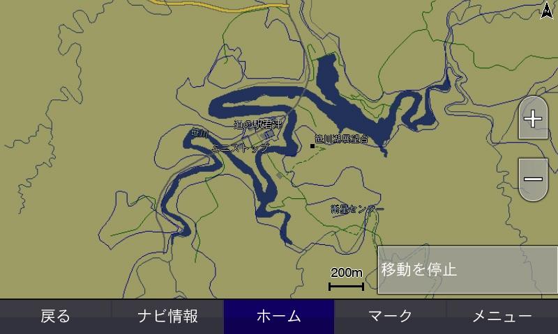 http://www.heartsmarine.com/images/katakura2.jpg