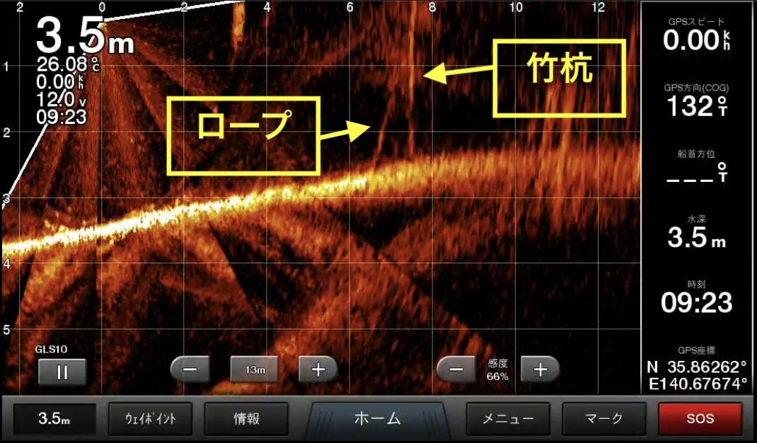 http://www.heartsmarine.com/images/livescope%E7%AB%B9%E6%9D%AD.jpg