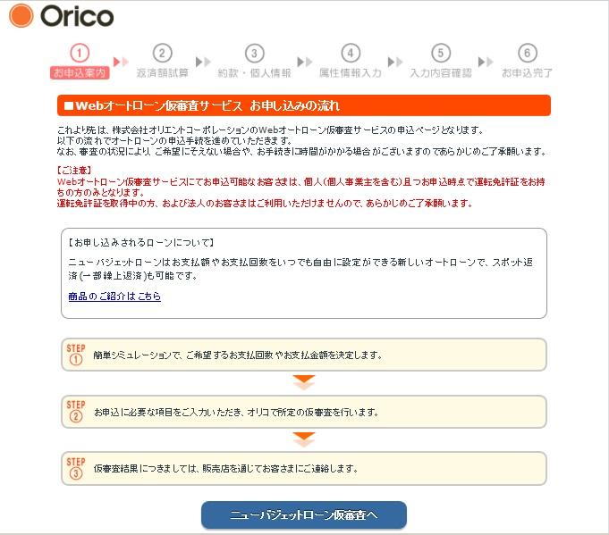http://www.heartsmarine.com/orico_1.jpg