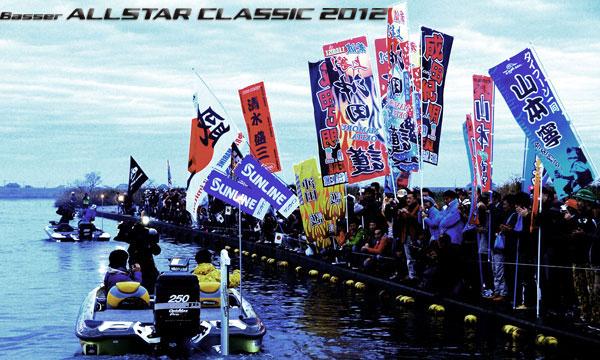 http://www.heartsmarine.com/title2012.jpg